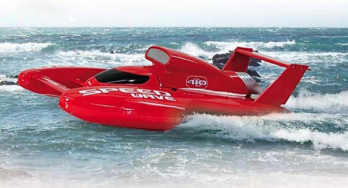 Le bateau hydroplane radiocommandé